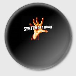 System of a down - интернет магазин Futbolkaa.ru