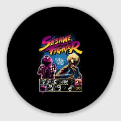 Sesame Fighter