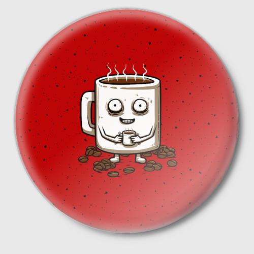 Кофейный пьяница