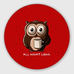 Ночная сова