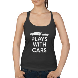 Plays with cars