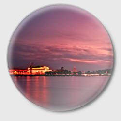 Санкт-Петербург - интернет магазин Futbolkaa.ru
