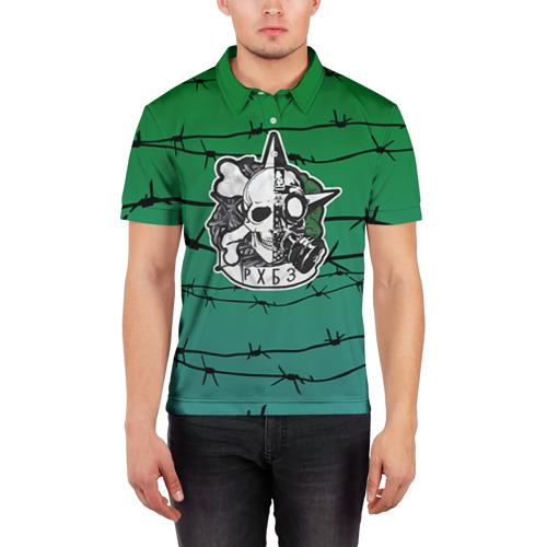Мужская рубашка поло 3D  Фото 03, РХБЗ 8