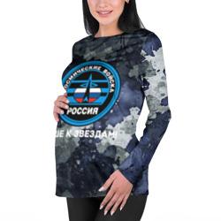 Космические войска 18