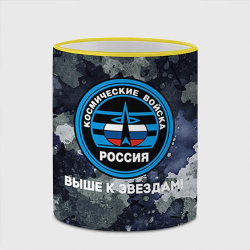 Кружка с полной запечаткой  Фото 03, Космические войска 18