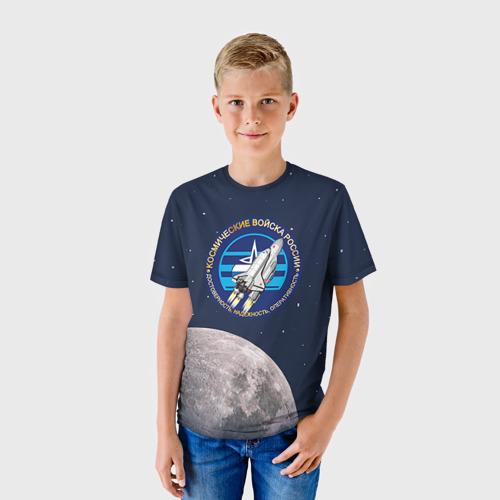 Детская футболка 3D  Фото 01, Космические войска 16