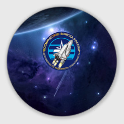 Космические войска 13