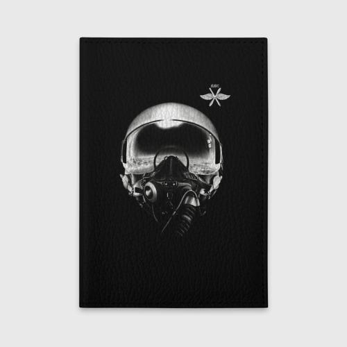 Обложка для автодокументов  Фото 01, ВВС