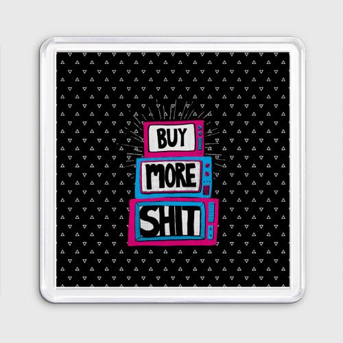 Buy More Shit