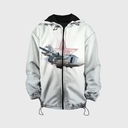 Детская куртка 3DСу-24