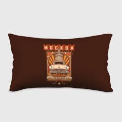 Москва для москвичей