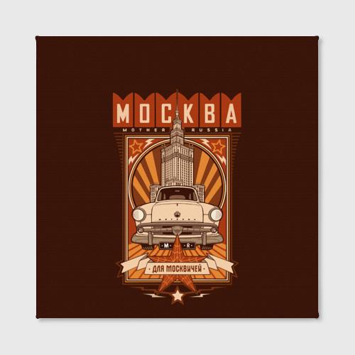Холст квадратный  Фото 02, Москва для москвичей