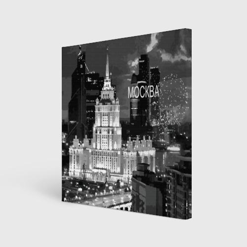 Холст квадратный  Фото 01, Москва