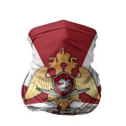 ФСВНГ (Росгвардия)