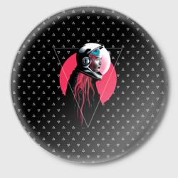 Космическая дама