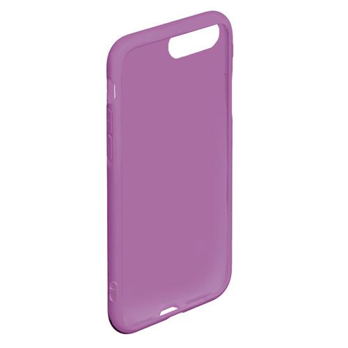 Чехол для iPhone 7Plus/8 Plus матовый За службу на Дальнем Востоке Фото 01
