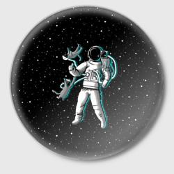 Космонавт с котами