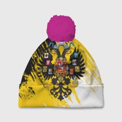 Имперский флаг и герб
