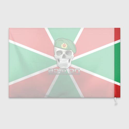 Флаг 3D ПС ФСБ Фото 01