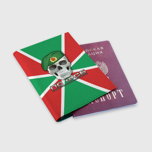 Обложка для паспорта матовая кожа  Фото 03, ПС ФСБ