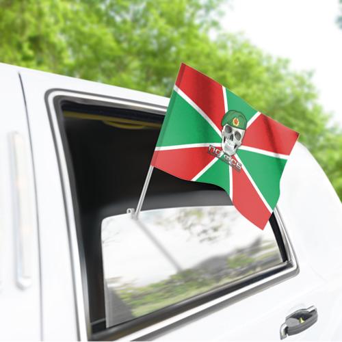 Флаг для автомобиля ПС ФСБ Фото 01
