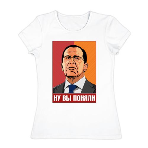 Женская футболка хлопок Ну вы поняли