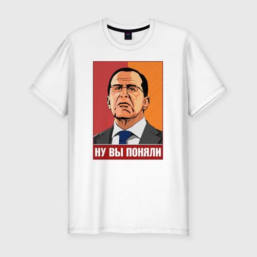 Мужская футболка премиум Ну вы поняли