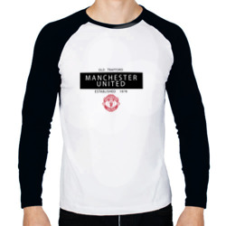 Manchester United - Established 1878 (чёрный)