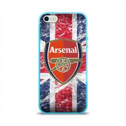 British Arsenal