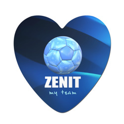 Zenit my team