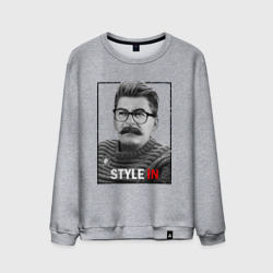 Style in