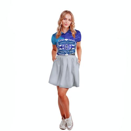 Женская рубашка поло 3D  Фото 04, Самой лучшей мамочке