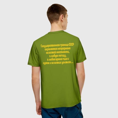 Мужская футболка 3D ПВ КГБ СССР Фото 01