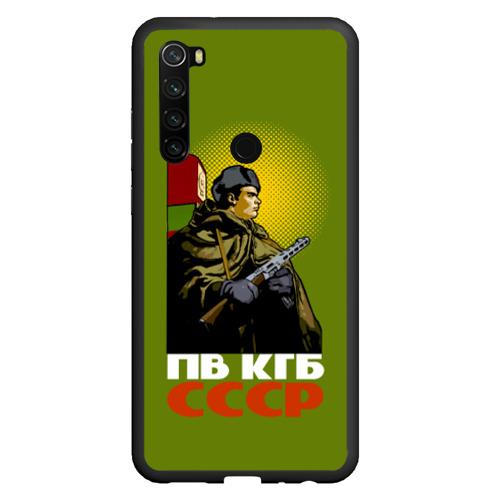 Чехол для Xiaomi Redmi Note 8 ПВ КГБ СССР Фото 01
