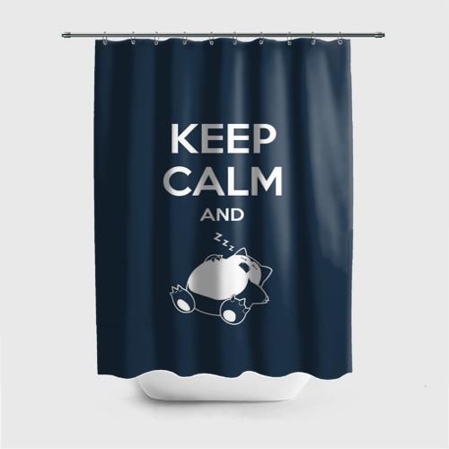 Штора 3D для ванной  Фото 01, Keep calm and zzz