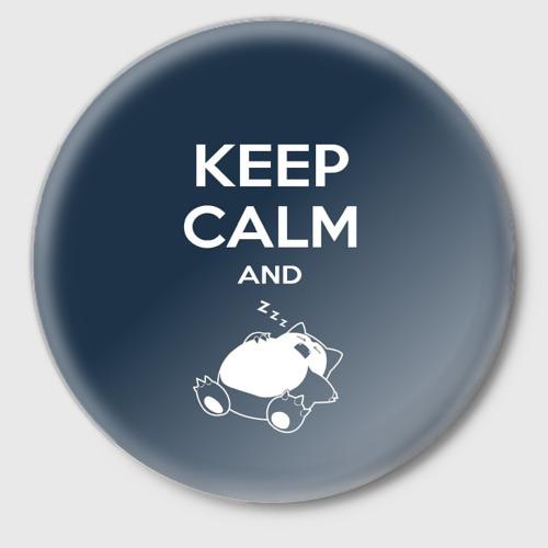Значок Keep calm and zzz Фото 01