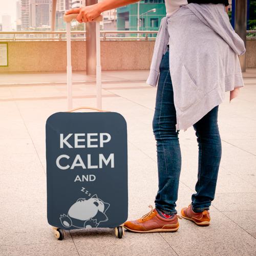 Чехол для чемодана 3D  Фото 04, Keep calm and zzz