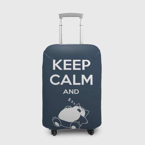 Чехол для чемодана 3D  Фото 01, Keep calm and zzz