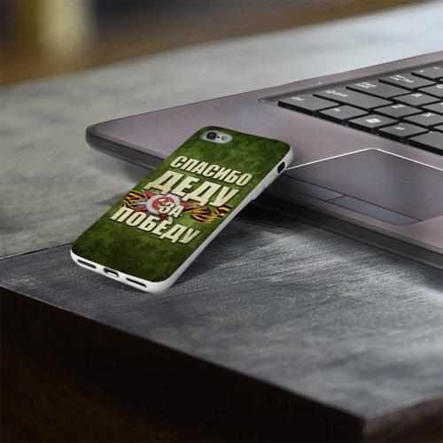 Чехол для Apple iPhone 8 силиконовый глянцевый  Фото 03, Спасибо деду за победу