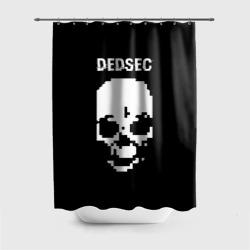 Череп Dedsec