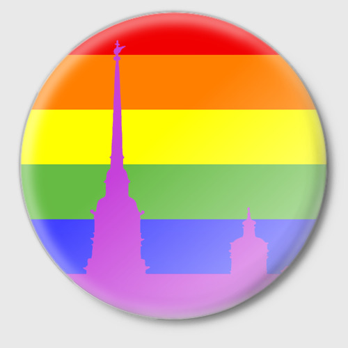 Значок  Фото 01, Радужный флаг