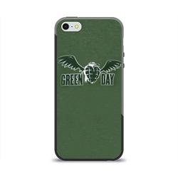 Green Day 5
