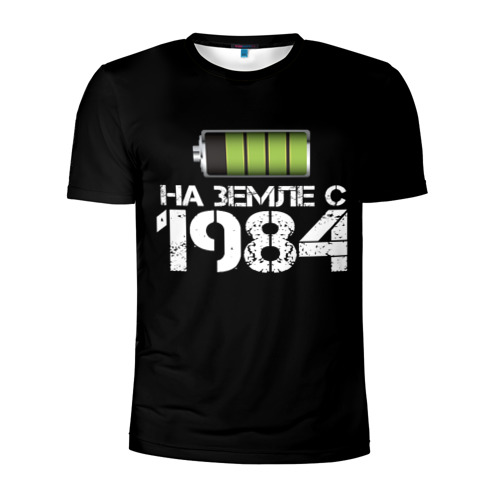На земле с 1984