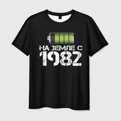 На земле с 1982 - интернет магазин Futbolkaa.ru