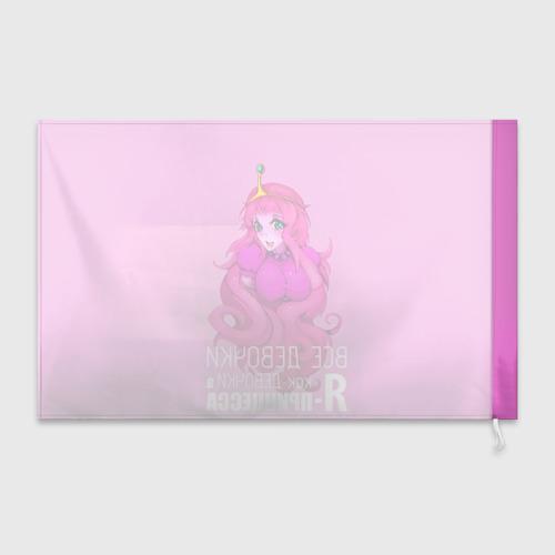 Флаг 3D  Фото 02, Я - принцесса