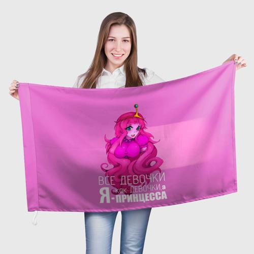 Флаг 3D  Фото 01, Я - принцесса