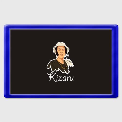 Kizaru