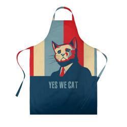 Yes we CAT