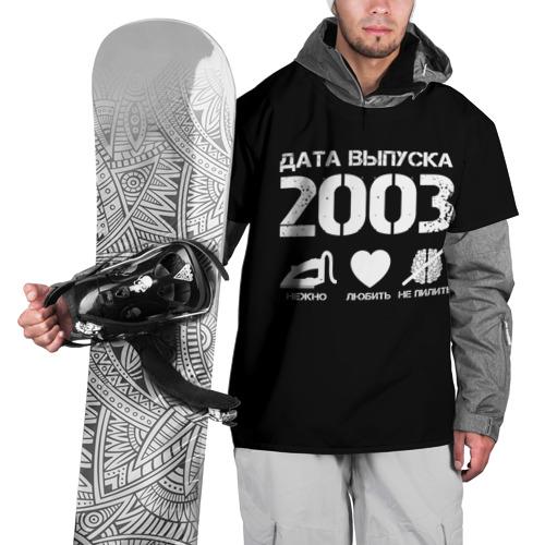 Накидка на куртку 3D  Фото 01, Дата выпуска 2003