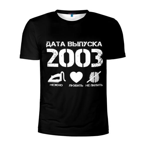 Дата выпуска 2003